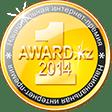 Bilimland - Award 1